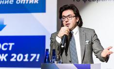 Андрей Малахов стал лицом бренда Crizal в России