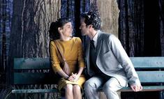 Пена дней: новая любовь Одри Тоту. Трейлер