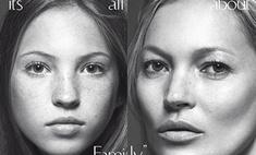Кейт Мосс с дочерью – на обложке Vogue
