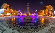 Барнаул: 10 главных событий 2014 года по версии Woman`s Day