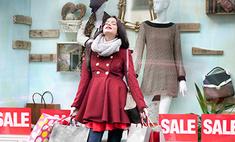 Где в Краснодаре купить модные вещи за полцены