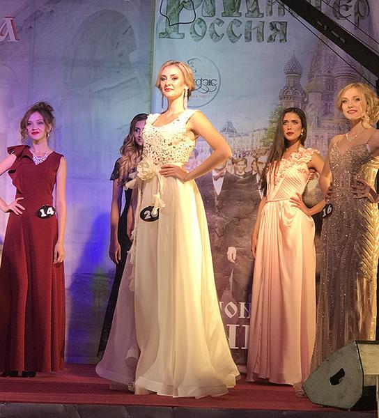 В Ростове выбрали самых красивых девушек