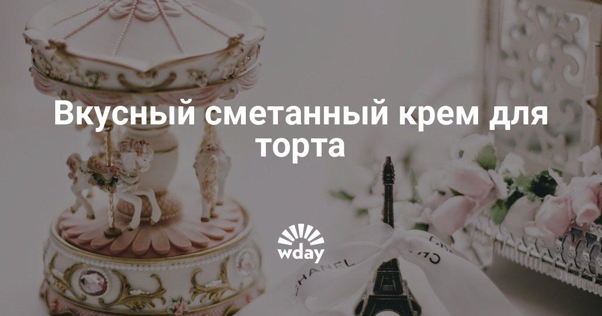 Маршрут Тамбов