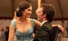 Что бы было, если бы герои фильмов о любви не умерли