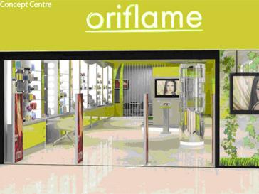 Концептуальный центр Орифлэйм в Москве