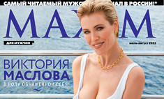 актриса виктория маслова летнем номере журнала maxim