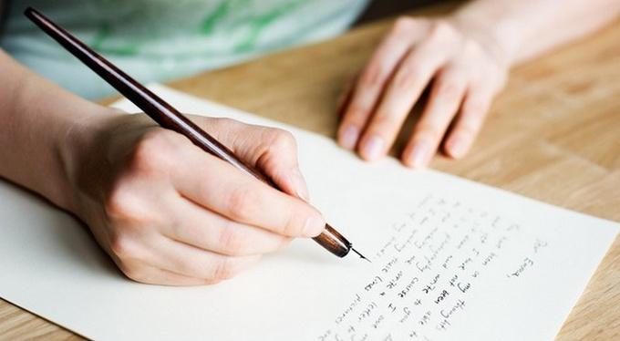 «Письмо моей биологической матери»