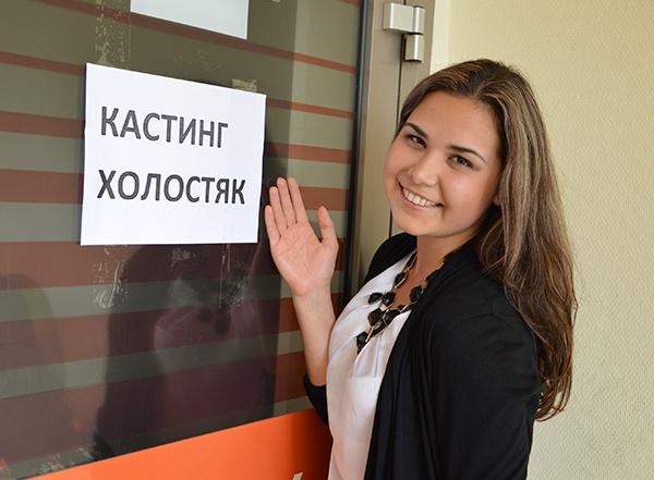 Холостяк, Ольга Кабетова