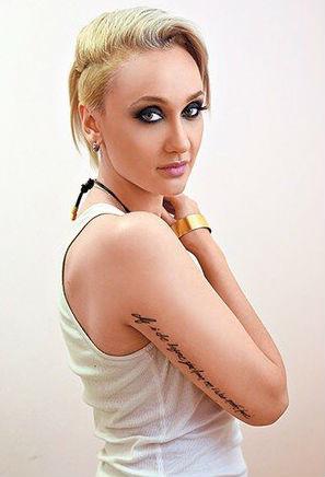 Ксана Сергиенко, «Голос-3» на Первом канале