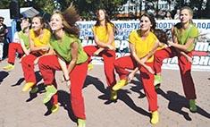 Зажигай! Топ учителей танцев в Иркутске