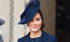 Британцы делают ставки на имя дочки Кейт Миддлтон