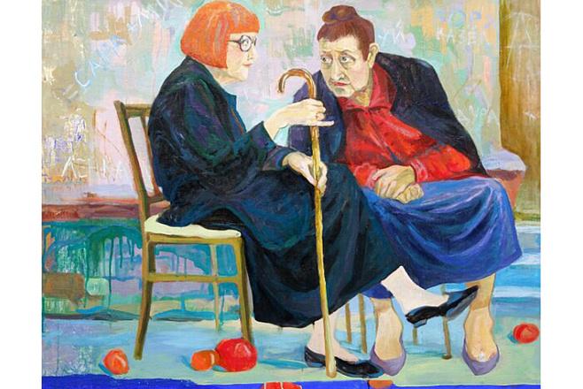 Дарья Демкина