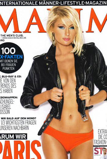 Пэрис на обложке журнала MAXIM