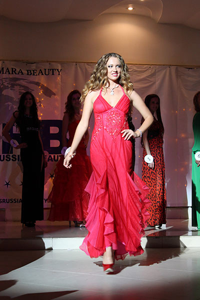 Miss Samara Beauty 2014
