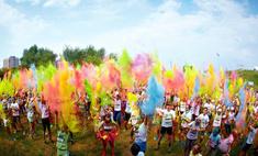 Спорт, лето, краски!
