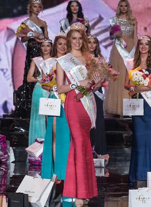 Мисс-Москва - 2014