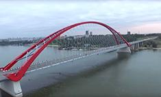 Бугринский мост с высоты 300 метров снял новосибирец (видео)