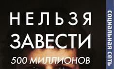 Победители «Золотого глобуса-2011»