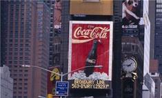 Общество потребителей хочет запретить Coca-Cola Light