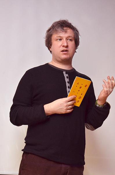 Лекция Антона Долина в Калуге