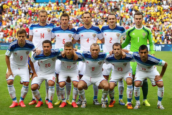 ЧМ-2014 сборная России, болеем за наших