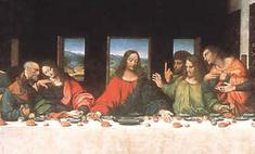 Британские ученые установили время Тайной вечери