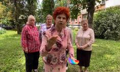 сидят трут мнут активистки отрядов путина ополчились детскую
