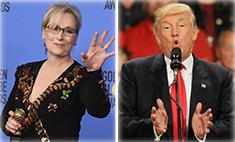 Что не поделили Мерил Стрип и Дональд Трамп