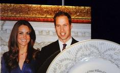 Свадебная посуда Уильяма и Кейт