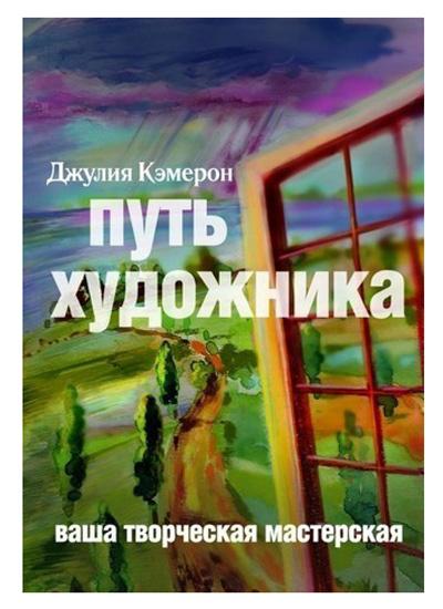 Удивительные подарки на 8 марта в красноярске