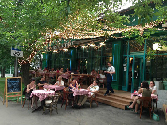 Рестран Bistrot Canaille