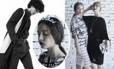20 модных вещей от дизайнеров из Волгограда. С чем их носить