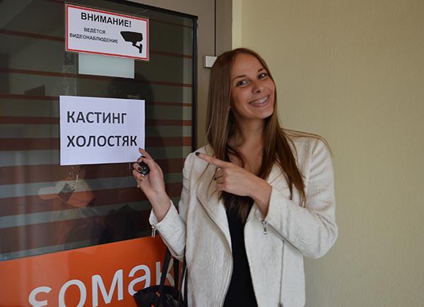 Холостяк, Анна Луцко
