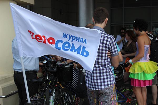 «Велодевичник-2016», «ВелоТольятти»