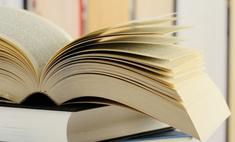 Чешская библиотека решила оцифровать полмиллиона книг