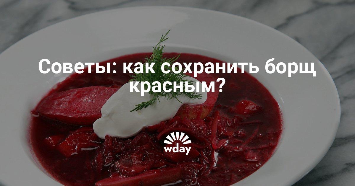 Томат Красным красно: характеристика и описание сорта 50