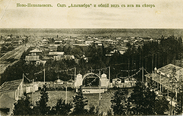 Так выглядел сад «Альгамбра» в начале ХХ века.
