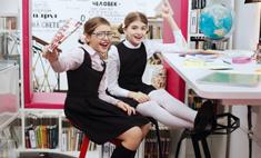 Модный школьник: составляем гардероб на год