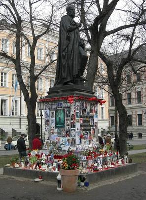 Мемориал Джексона в Мюнхене