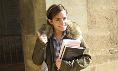 Эмма Уотсон начала учебу в Оксфорде