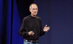 Стив Джобс - законодатель моды