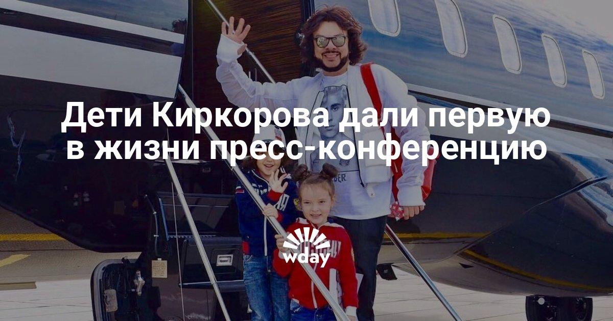 как познакомились родители киркорова