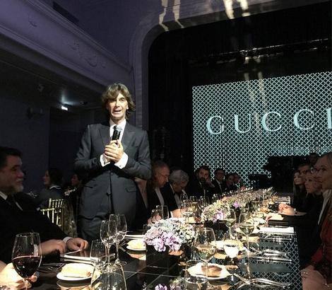 Ужин Gucci