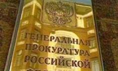Неизвестные напали на здание подмосковного управления СКП РФ