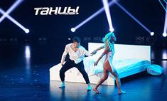 «Танцы» на ТНТ: к чему приводит любовь?