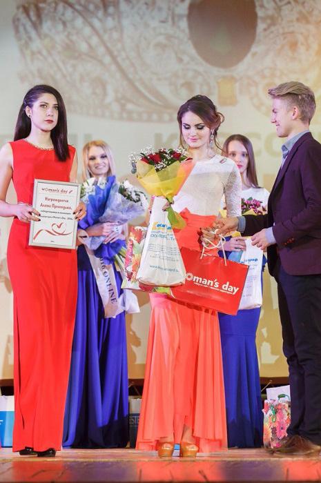 Фестиваль красоты и таланта «Краса России. Тула – 2016»
