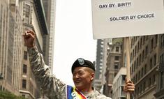 Американские геи получили право служить в армии