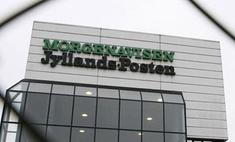 В Дании готовилось массовое убийство журналистов