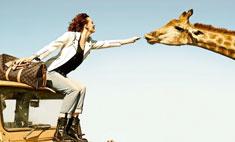 Louis Vuitton снял в рекламе сумок жирафа