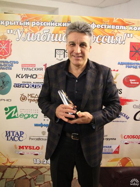 XVI фестиваль кинокомедий «Улыбнись, Россия!» - 2015, Алексей Пиманов